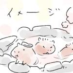バイオパークのカピバラ温泉の思い出
