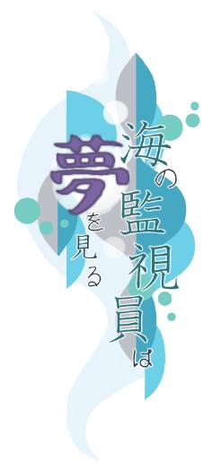 ロゴデザイン集