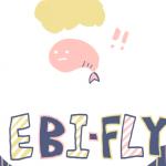 EBI-FLY