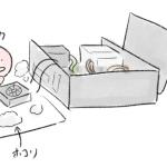 PCのお掃除(物理)
